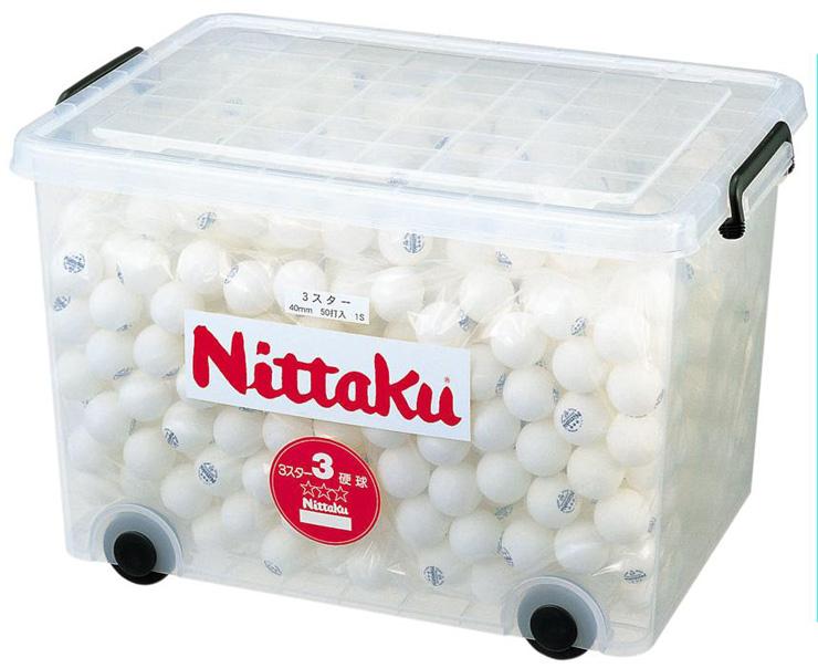 Balles de ping pong premium Nittaku